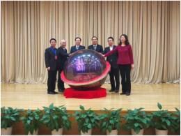 东北振兴金融合作机制正式成立