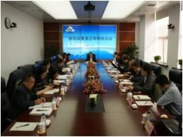 公司召开2017年度股东大会、董事会、监事会