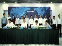 东北再担保公司与腾讯公司签署战略合作协议