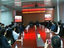东北再担保公司集中收看庆祝改革开放40周年大会盛况